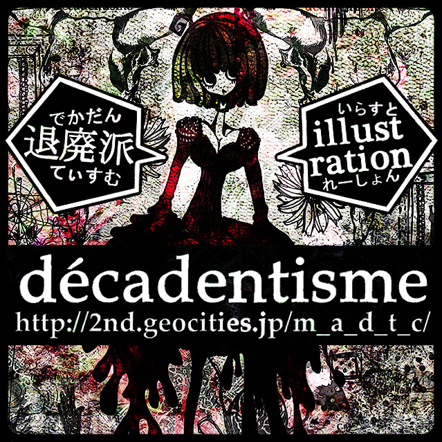 decadentisme