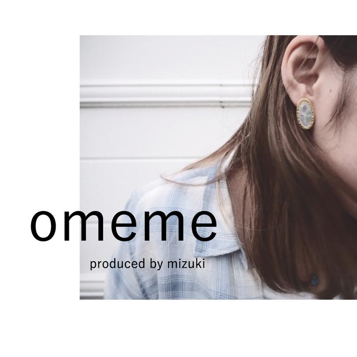 omeme